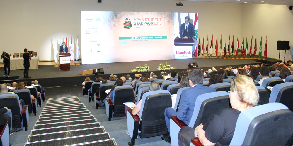 Arab Student Starpack competition Cermony