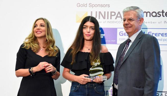UNIPAK - Arab Students Starpak cermemony award 2019