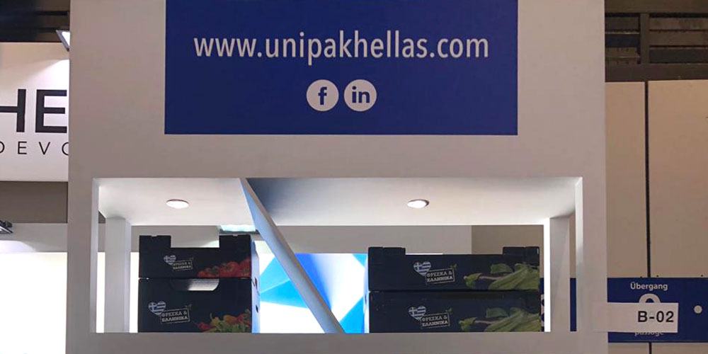 UNIPAKHELLAS-At-Fruit-Logistica-2019