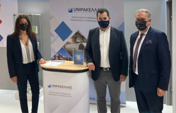 UNIPAKHELLAS, a company specializing in the production and processing of recycled packaging paper and in the production of a wide range of corrugated cardboard packaging, actively participated in the 85th Thessaloniki International Fair, September 11-19. The company, hosted in Kiosk 13 of the Region of Central Greece, welcomed hundreds of visitors, who were informed about the importance of using corrugated packaging in industry, the implementation of practices that serve the Circular Economy at all stages of its operation, but also the a philosophy of innovation that is a guide throughout.